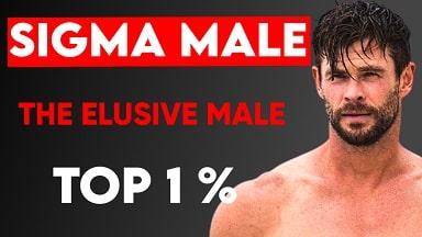 Top 7 Unusual Sigma Male Traits